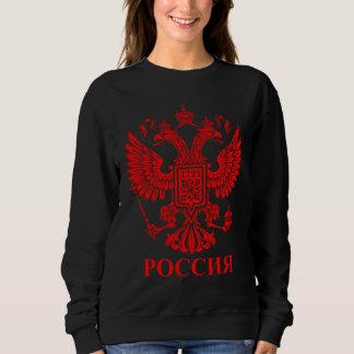 El ruso dos dirigió la camiseta de las mujeres del playeras