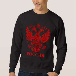 El ruso dos dirigió la camiseta del emblema de sudadera con capucha
