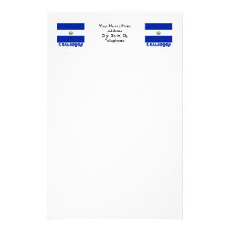 El Salvador Flag with name in Russian Stationery