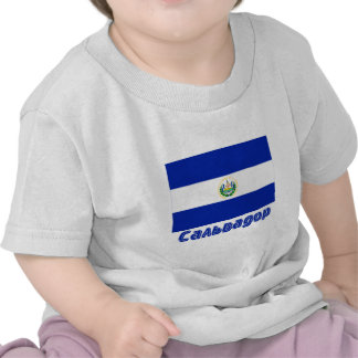 El Salvador Flag with name in Russian Tshirt