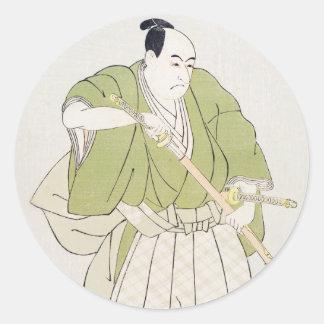El segundo Sawamura Sojuro en el papel de Yenya Etiquetas Redondas