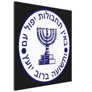 El sello de Mossad Impresiones De Lienzo