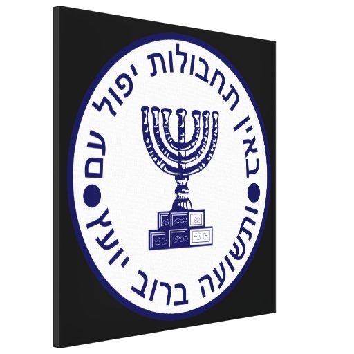 El sello de Mossad Impresiones En Lona Estiradas
