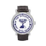 El sello de Mossad Relojes De Pulsera