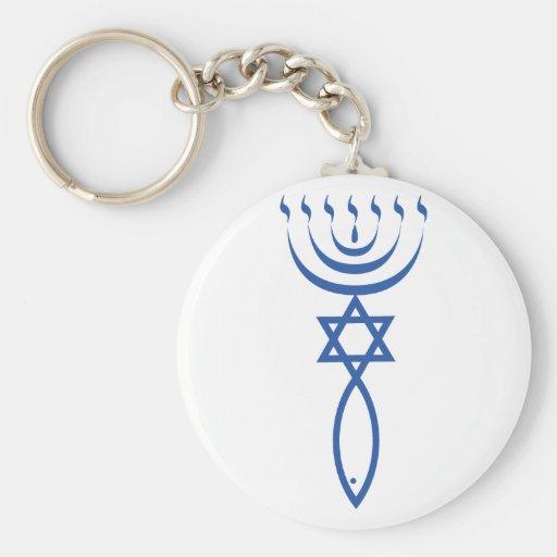 El sello judío mesiánico de Jerusalén Llavero Redondo Tipo Pin