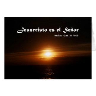 EL Señor (Carta) de Jesucristo es Tarjeta De Felicitación