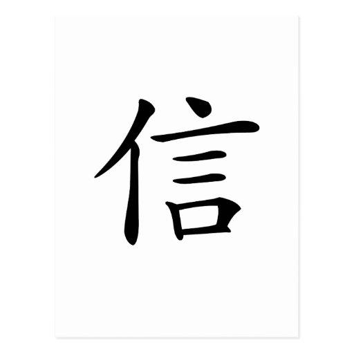 El símbolo chino para cree postal