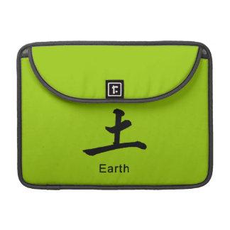 El símbolo japonés para la tierra causa el ambient funda para macbook pro