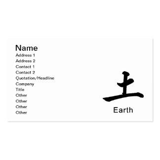 El símbolo japonés para la tierra causa el ambient tarjetas de visita