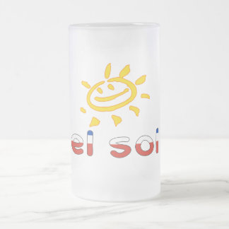 El Sol - The Sun in Chilean Summer Vacation Mugs