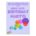 El soplar burbujea (arco iris) (el cumpleaños) anuncio personalizado