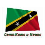El St. que agita San Cristobal y Nevis señala por  Tarjeta Postal