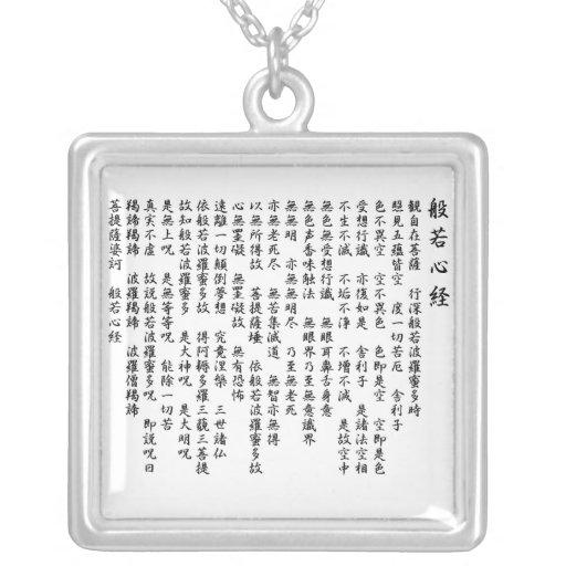 el sutra (shingyo) del hannya Japón 2 Colgante Cuadrado