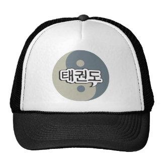 El Taekwondo 1 Yinyang 1 casquillo Gorras De Camionero