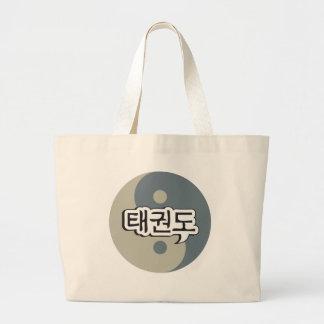El Taekwondo 1 Yinyang la 1 bolsa de asas