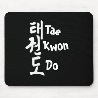 El Taekwondo Mouse Pads