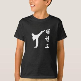 El Taekwondo Playera