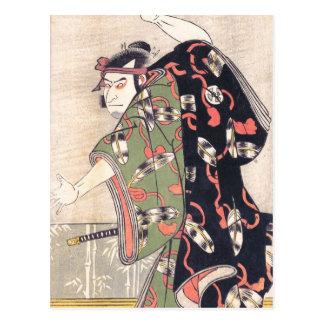 El tercer Otani Oniji como samurai Katsukawa Shuns Postal