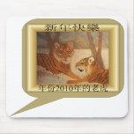El tigre dice en voz alta - Feliz Año Nuevo Tapetes De Raton