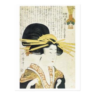 El tipo remilgado arte japonés de Utamaro imprime Postales