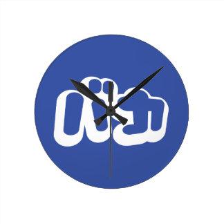 El tonto del ~ del バカ de BAKA en katakanas japones Relojes