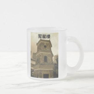 El Tsui canta la pagoda de Lau Taza De Café