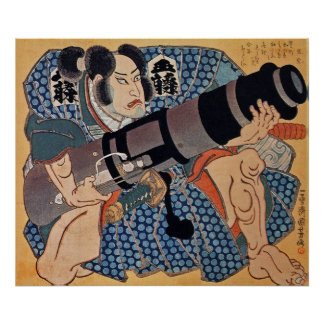 El ~ Utagawa Kuniyoshi (歌川国芳 1797-1861) del actor Posters