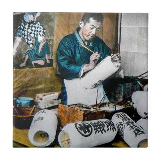 El vintage Japón viejo del artesano del pintor de Azulejo Cuadrado Pequeño