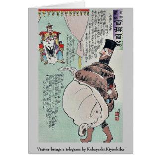 El visitante trae un telegrama por Kobayashi, Kiyo Tarjeta Pequeña