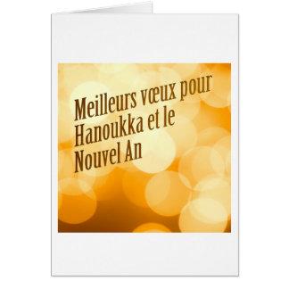 El voeux de Meilleurs vierte Hanoukka 6635 Tarjeta De Felicitación