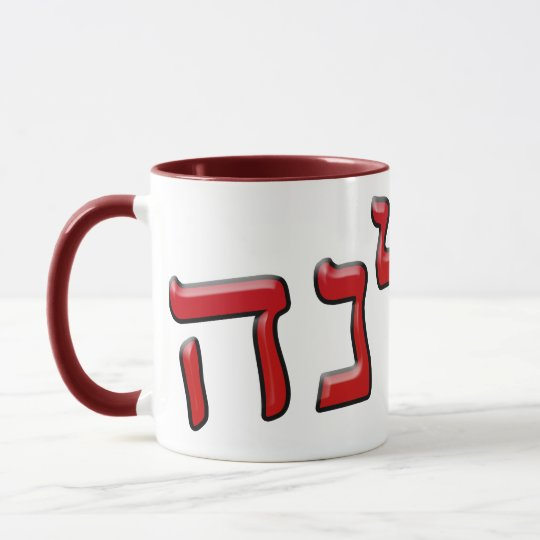 Elana, Ilana - 3d Effect Mug