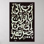 Elayya islámico del anzalta del lema del inni del póster