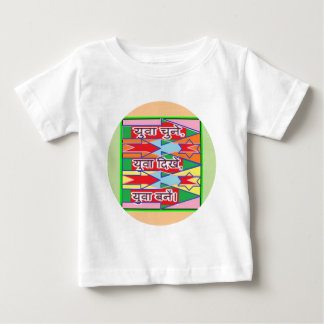Elect Young Generation of Politicians - Hindi Baby T-Shirt