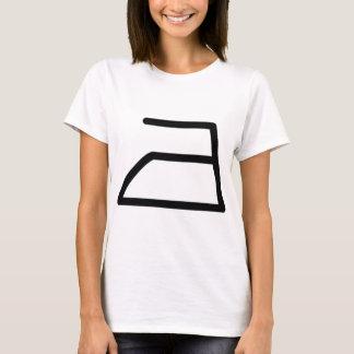 electric iron icon T-Shirt