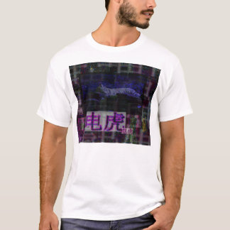 Electric Tiger - Dian Hu T-Shirt