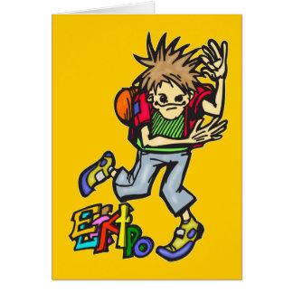 Electro Dance Card