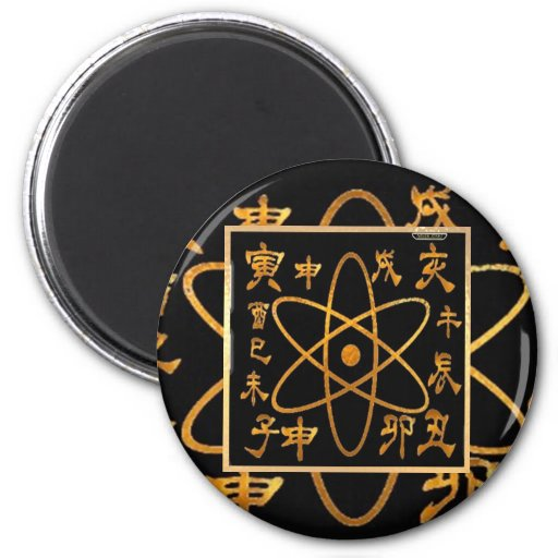 Electron Nucleas and Chinese Characters 2 Inch Round Magnet