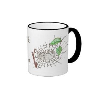 Elefantes jugando en una canción taza de café