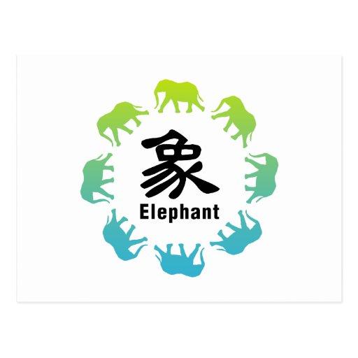 Elefantes que caminan en círculo postales