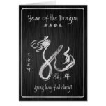 Elegant 2012 Year of the Dragon Greeting Cards