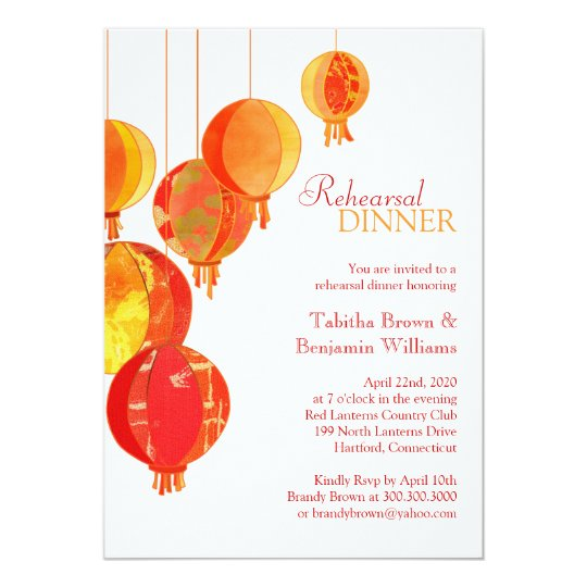 Elegant Asian Lanterns Wedding Rehearsal Dinner Invitation