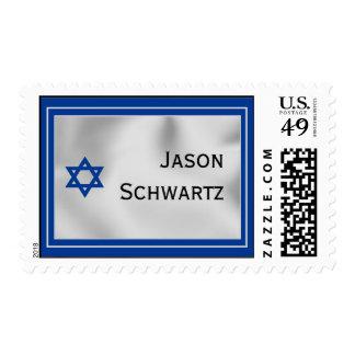 Elegant Bar Mitzvah Stamp - Customized