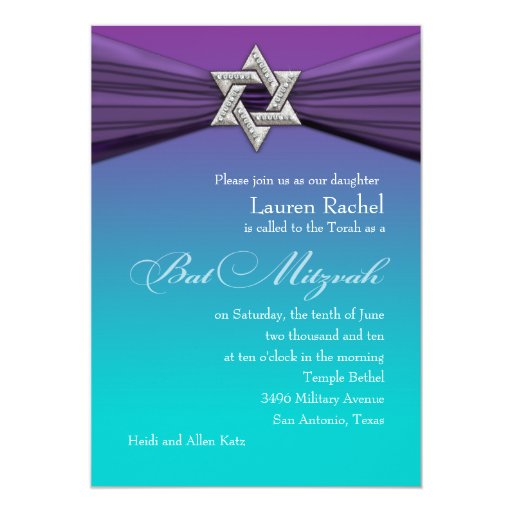 Elegant Bat Mitzvah Star Purple on Any Color 5x7 Paper Invitation Card