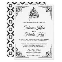 Walima Invitations Zazzle
