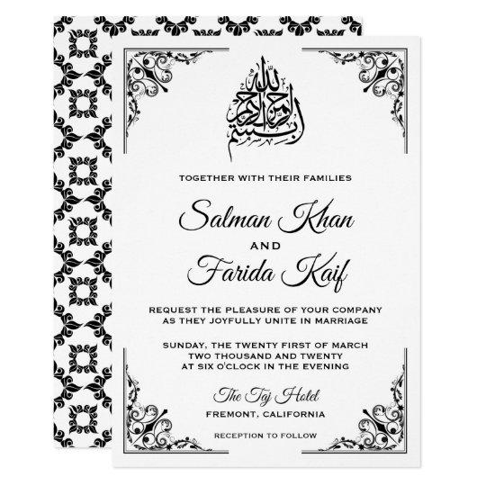 Muslim Wedding Invitation Wording: Elegant Black And White Muslim Wedding Invitation
