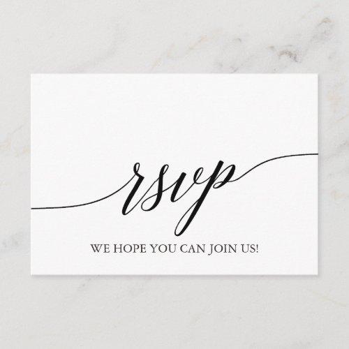 Elegant Black Calligraphy Menu Choice RSVP Card