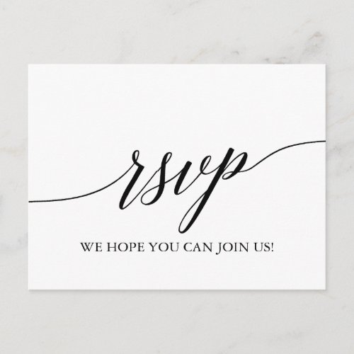 Elegant Black Calligraphy Song Request RSVP Invitation Postcard
