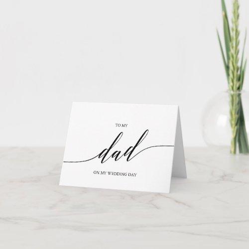 Elegant Black Calligraphy To My Dad Wedding Card