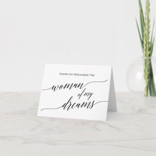 Elegant Black Calligraphy Woman of My Dreams Card