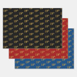 [ Thumbnail: Elegant Black, Red, Blue, Faux Gold 19th Event # Wrapping Paper Sheets ]